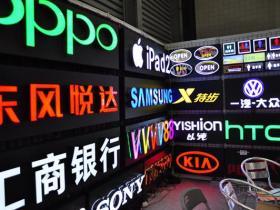 番禺广告公司做喷画、招牌灯箱、市桥广告要多少钱?