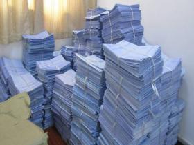 番禺打印资料便宜的地方